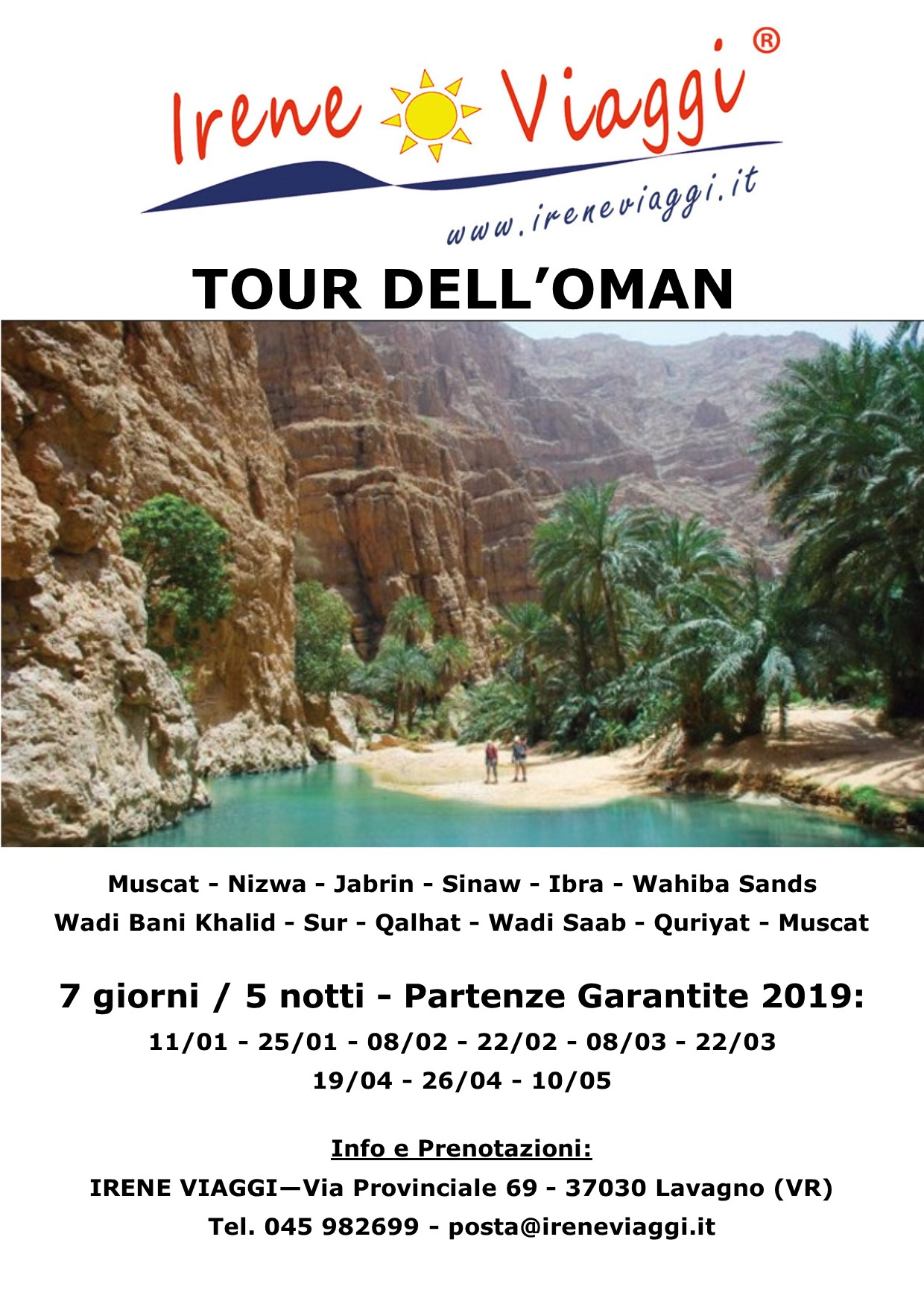 Tour dell'Oman