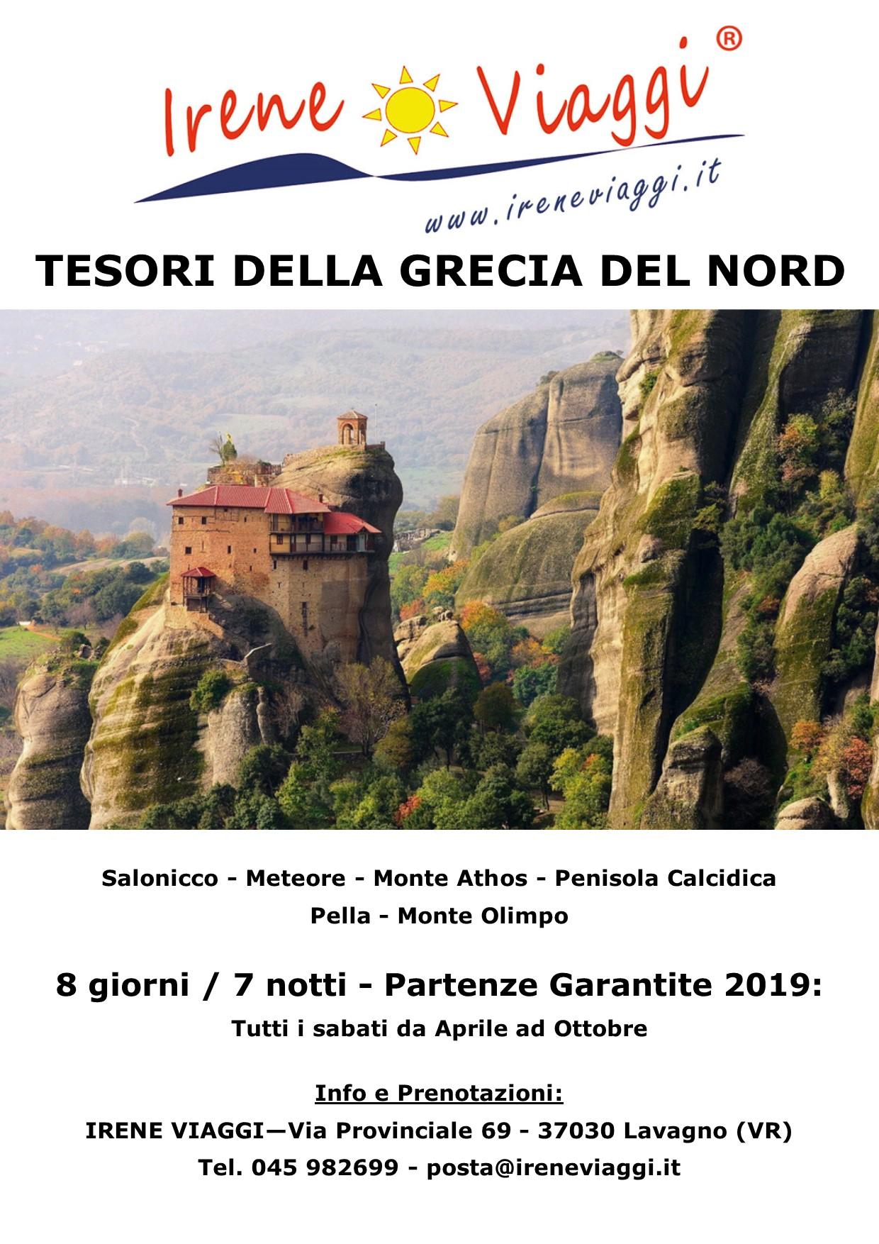 Tour della Grecia del Nord